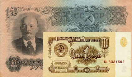 10roubles1947-1rouble1961